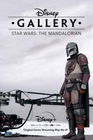 Image Disney Gallery: The Mandalorian