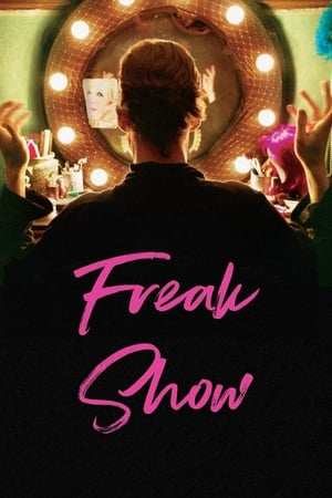 Image Freak Show