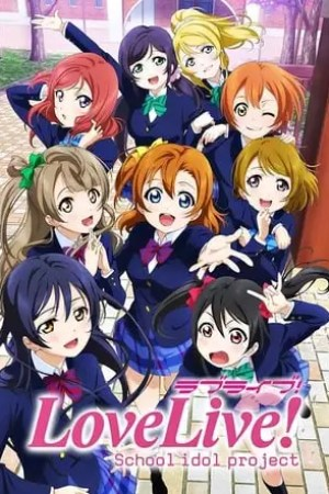 Image Love Live! School Idol Project