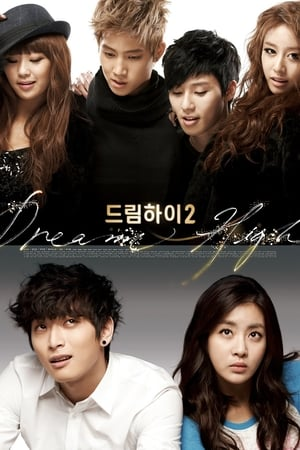 Image Sueña sin limites (Dream High)
