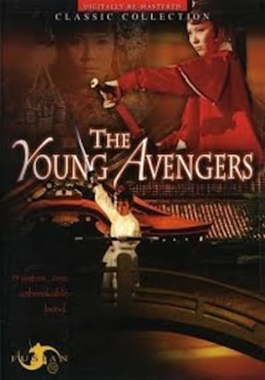 The Young Avengeress