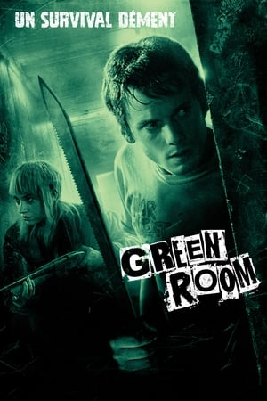 Image Green Room