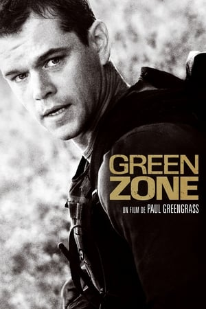 Image Green zone