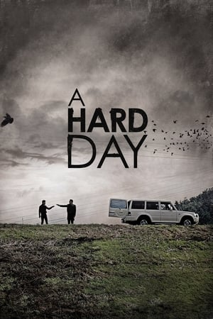 Image A Hard Day