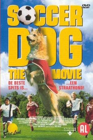 Image Soccer Dog: The Movie