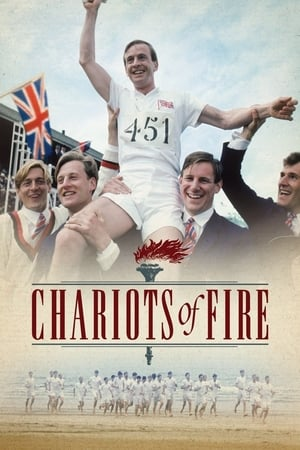 Image Chariots of Fire