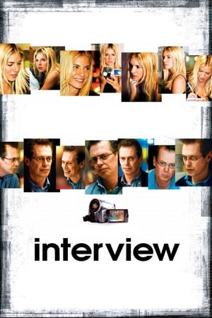Image Interview