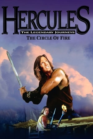 Image Hercules and the Circle of Fire