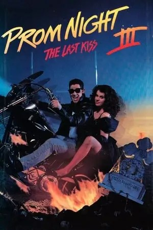 Image Prom Night III: The Last Kiss
