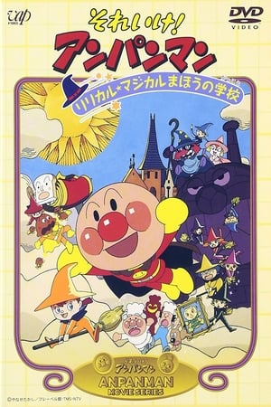 Image Go! Anpanman: The Lyrical Magical Witch's School