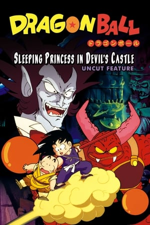 Image Dragon Ball: Sleeping Princess in Devil's Castle