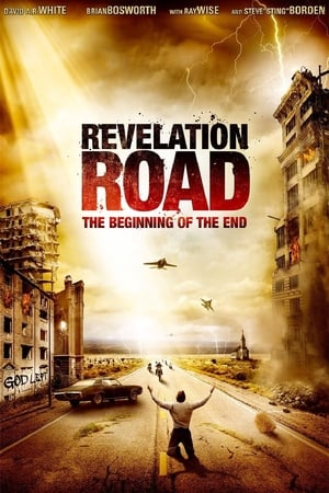 Image Revelation Road: The Beginning of the End