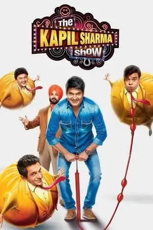 Image The Kapil Sharma Show