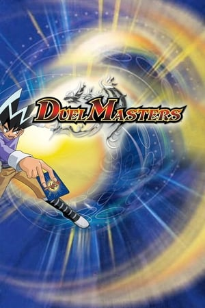 Image Duel Masters