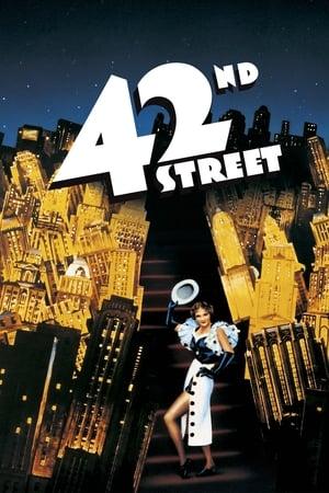 42ème rue