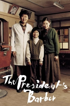 Image The President's Barber