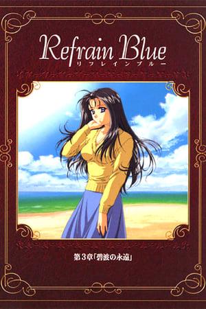 Refrain Blue: Chapter 3 - Eternal Blue Waves
