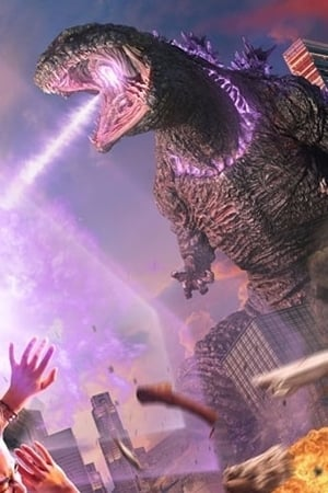 Image Godzilla vs. Evangelion: The Real 4-D