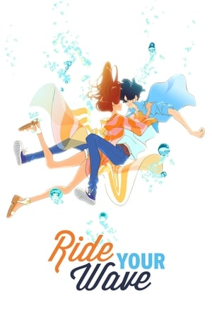 Poster Ride Your Wave 2019