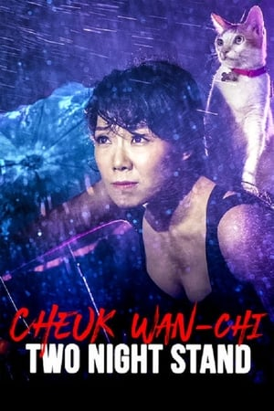 Cheuk Wan-Chi: Come Rain or Come Shine