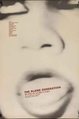 Image The Blank Generation