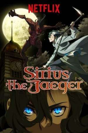 Image Sirius the Jaeger