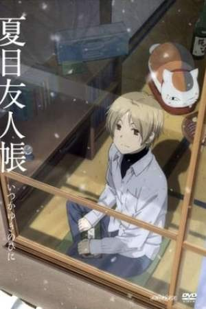 Image Natsume's Book of Friends: Sometime on a Snowy Day