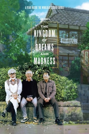 Image The Kingdom of Dreams and Madness