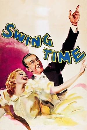 Image Swing Time