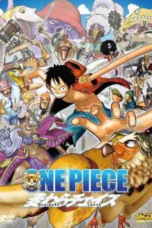 Image One Piece 3D: Straw Hat Chase