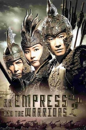 Image An Empress and the Warriors