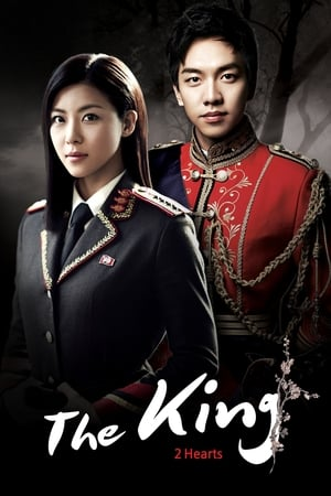 Image The King 2 Hearts