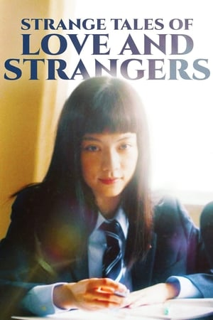Image Strange Tales of Love and Strangers