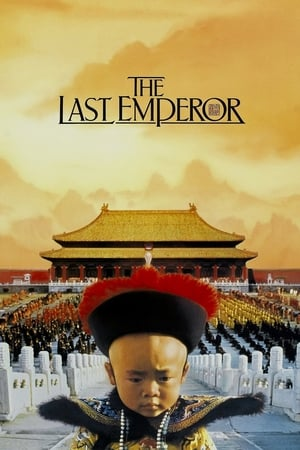 Poster The Last Emperor 1987