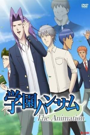 Image Gakuen Handsome The Animation