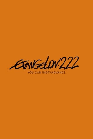 Image Evangelion: 2.0 You Can (Not) Advance