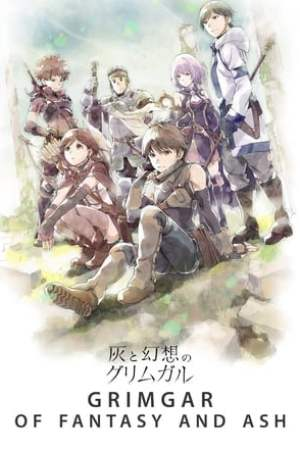 Image Grimgar of Fantasy and Ash