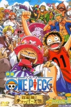 Image One Piece: Dream Soccer King!
