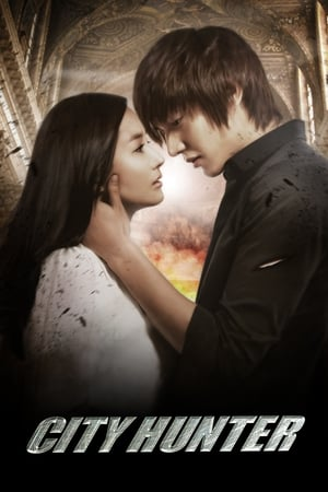 Image City Hunter