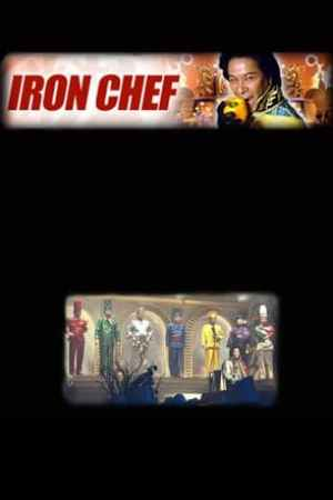 Image Iron Chef
