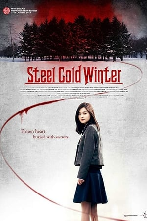 Image Steel Cold Winter