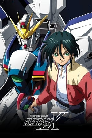 Image After War Gundam X