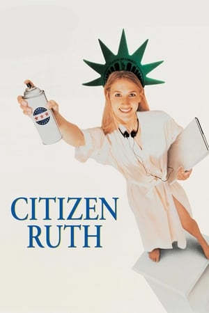 Image Citizen Ruth