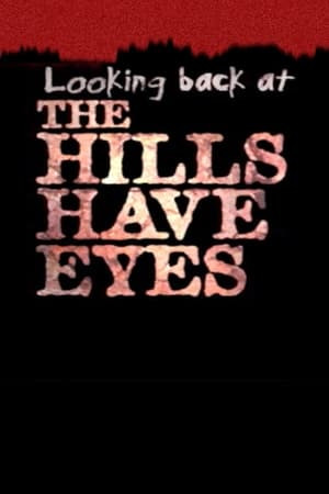 Image Looking Back at 'The Hills Have Eyes'