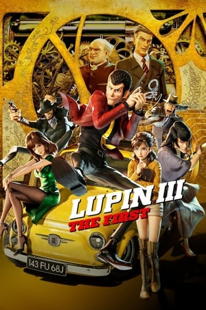 Image Lupin III: The First