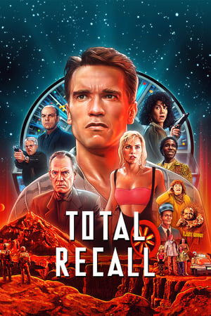 Image Total Recall