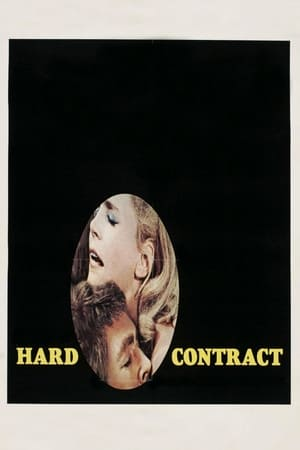 Image Hard Contract