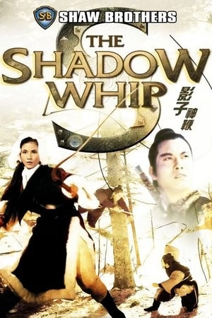 Image The Shadow Whip