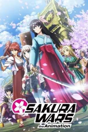 Image Sakura Wars the Animation