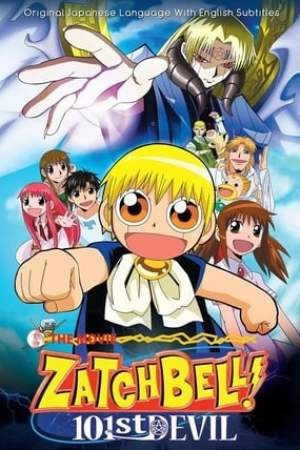Image Zatch Bell! 101st Devil